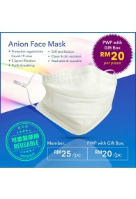 Anion Face Mask